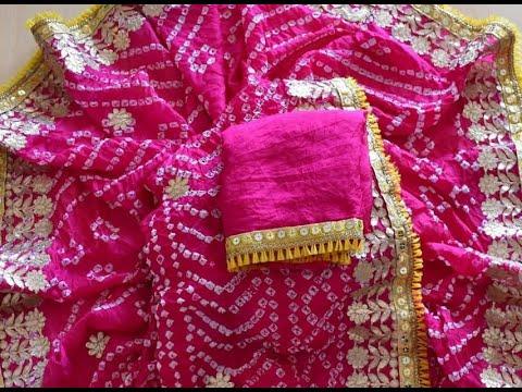 Art Silk Bandhani Monochrome Sarees With Beautiful Gota Patti Work (2020)