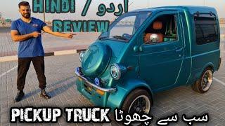 Strange Pickup Truck | Daihatsu Midget 2 | Carkid Review | URDU /Hindi Review #daihatsu...