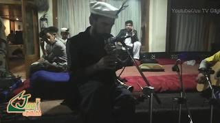 Hunza Embassy Hotel programe, mix instrumental tune