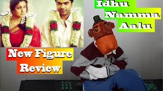 Simbu, Idhu Namma Aalu Review By Super Star Voice Aathiya | Nayanthara, Andrea, Soori | Tamil Movie