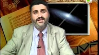 الإعجاز العلمي في القران الكريم - الحلقة رقم 4