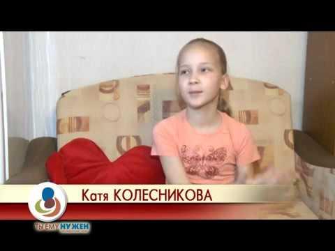 Кате Колесниковой нужна инсулиновая помпа