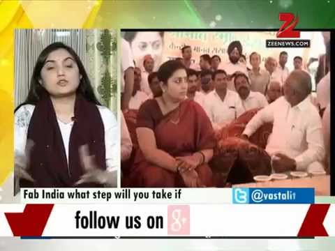 Smriti Irani camera shocker: Women's safety, privacy under question-Part 2