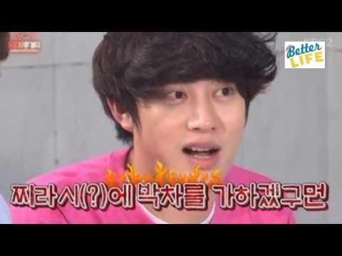 kwon nara dating