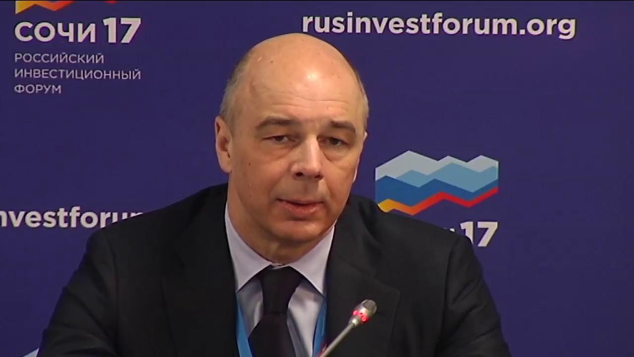 Антон Силуанов об облигациях федерального займа