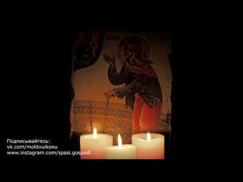 Молитва Ксении Петербургской о замужестве и семейном благополучии