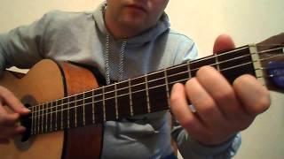 Как играть на гитаре ДДТ-Ветер