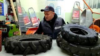 видео Камеры, шины, диски и колеса в сборе для мотоблока и культиватора