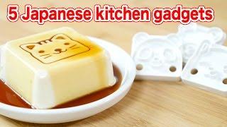 15 kitchen gadgets test