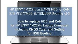 HP ENVY 4-1227tu 노트북의 HDD 및 RA…