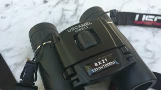 USCAMEL 8x21 binoculars review