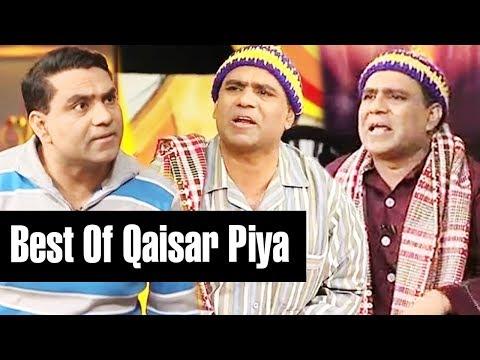 Best Of Qaisar Piya As Achu Charger - Mazaaq Raat - Dunya News