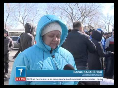интим знакомство в петропавловске казахстан