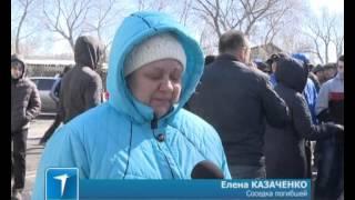 В Петропавловске убили девушку-таксиста(СКАЧАЙ МОБИЛЬНОЕ ПРИЛОЖЕНИЕ BOOMKZ в Google Play и выиграй путешествие в Европу и iPhone 6!, 2015-03-26T18:26:06.000Z)
