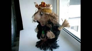 Баба Яга. Кукла оберег. Сделана своими руками.