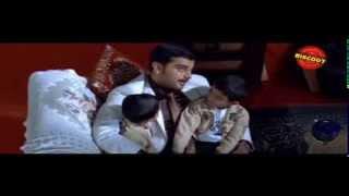 Mallikappoonkodiye | Malayalam Movie Songs | Living Together (2011)