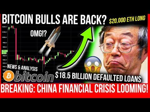CHINA BANKS ARE DEFAULTING!? $20,000 Ethereum Trade! Bitcoin Price Analysis! China Financial Crisis!