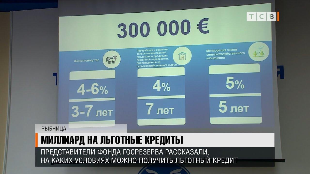 кредит на 300 летгде можно взять кредит под залог автомобиля в москве