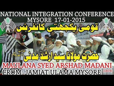 NATIONAL INTEGRATION CONFERENCE JAMIAT ULAMA -E- MYSORE 2015 ( MOULANA SYED ARSHAD MADANI )