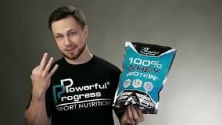 Обзор нашего протеина 100% WHEY PROTEIN от POWERFUL PROGRESS!