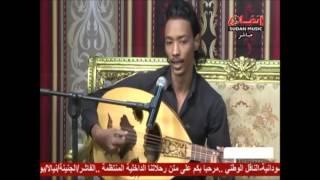محمد بدوي ابوصلاح - اعطف علي يا ريم