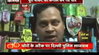 Dekhain: Ahmedabad Main Friendship Club Ki Aar Main Kaise Chal Raha Tha Gorakhdhandh?