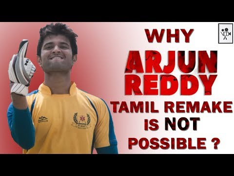 Why Arjun Reddy Tamil Remake is not Possible ? | Vijay Devarakonda | Sandeep Reddy Vanga