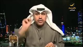 تعليق العساف والشليمي على مقطع السيدة التي حذرت صالح من الحوثي وقطر