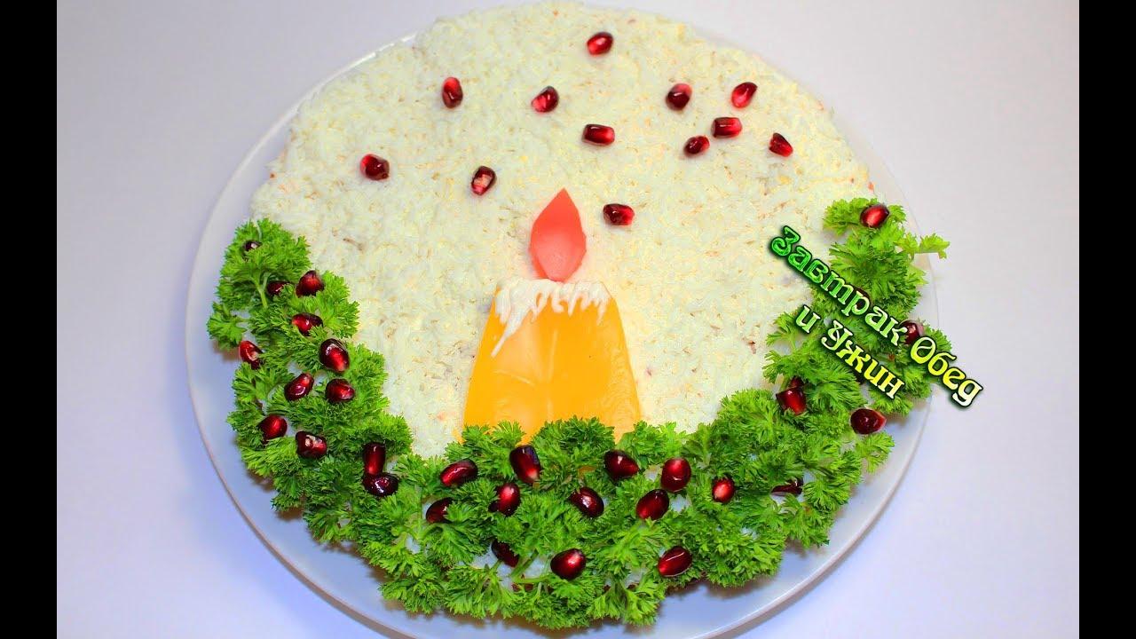 Недорогие новогодние блюда рецепты