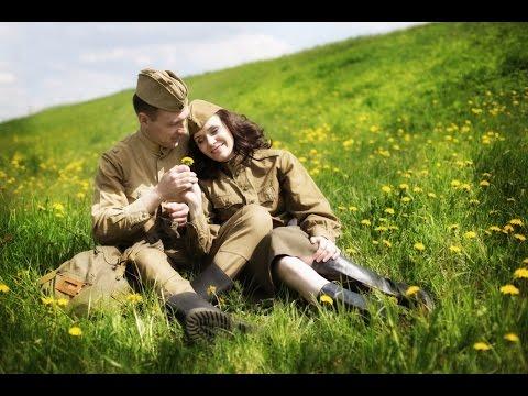 9 мая: Эхо любви (Анна Герман)