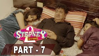Stepney 2 Returns Comedy Scenes | Latest Hyderbadi Movie | Gullu Dada, Pentali Sen, Akber Bin Tabar