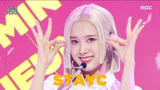 Download [쇼! 음악중심] 스테이씨 - 색안경 (STAYC - STEREOTYPE), MBC 210911 방송