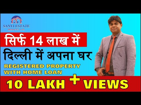 1bhk-flats-builder-floors-only-14-lac-in-uttam-nagar-west-delhi-for-sale---9711844789