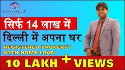 1bhk flats builder floors only 14 lac in uttam nagar west delhi for sale - 9711844789