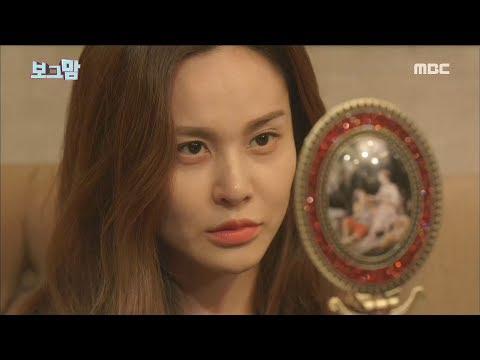 [Bogeumam] 보그맘 3회 -Ivy Was Born Again Because Of Hanbyeol20170929
