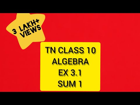 TN Samacheer 10 Maths New Syllabus Algebra Ex 3.1 Sum 1 (i, Ii, Iii)