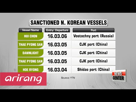 International actions in sanctioning N. Korean ships on the move