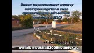 видео Недвижимость ст кировская ростовская обл