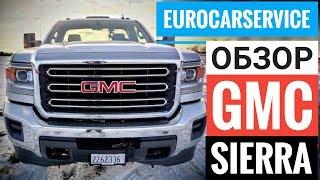 "Обзор 6.0L V8 GMC Sierra 2500hd - true""шный USA pick-up.  Тест EuroCarService."