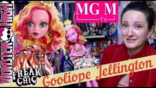 Гулиопа Джеллингтон [Gooliope Jellington] Freak du Chic Цирк Монстр Хай (смотреть онлайн обзор) MGM