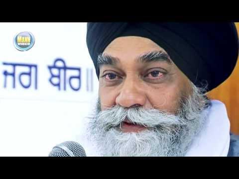 Sakal Kaal Ka Kiya Tamasa | Bhai Inderjit Singh (Hazoori Ragi Sri Darbar Sahib) | 2013