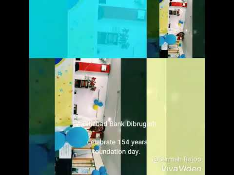154Year foundation day Celebration by Allahabad Bank Dibrugarh