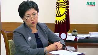 Электронные ресурсы в школах Кыргызстана