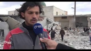 قتلى وجرحى باستهداف الطيران الروسي بلدة معراته بريف حلب