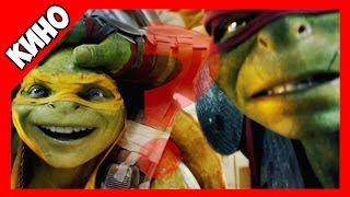 Черепашки Ниндзя 2: Ожидания от фильма / Ninja Turtles 2