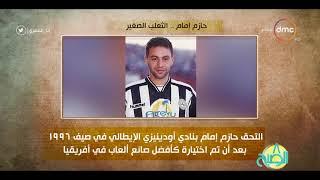 8 الصبح - فقرة أنا المصري عن ( الثعلب الصغير ... حازم إمام )