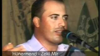 Zekî Mîr - Dîlana Kurmancî (Original)