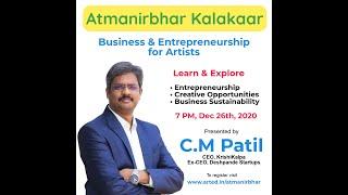 Business & Entrepreneurship for Artists