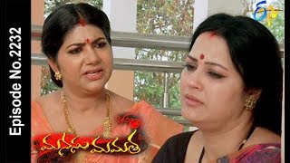 Manasu Mamata | 17th March 2018 |Full Episode No 2232| ETV Telugu