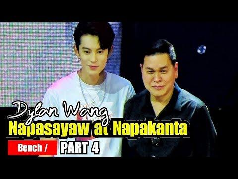 Dylan Wang 王鹤棣 Saying GOODBYE To Filipinos Fans FUN MEET LIVE At BENCH Manila Philippines PART 4